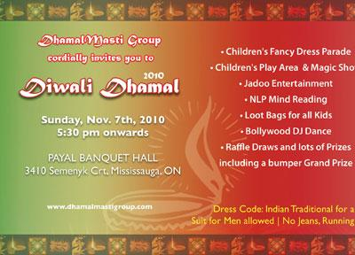 Index of wpcontentuploads201206 – Diwali Party Invitations