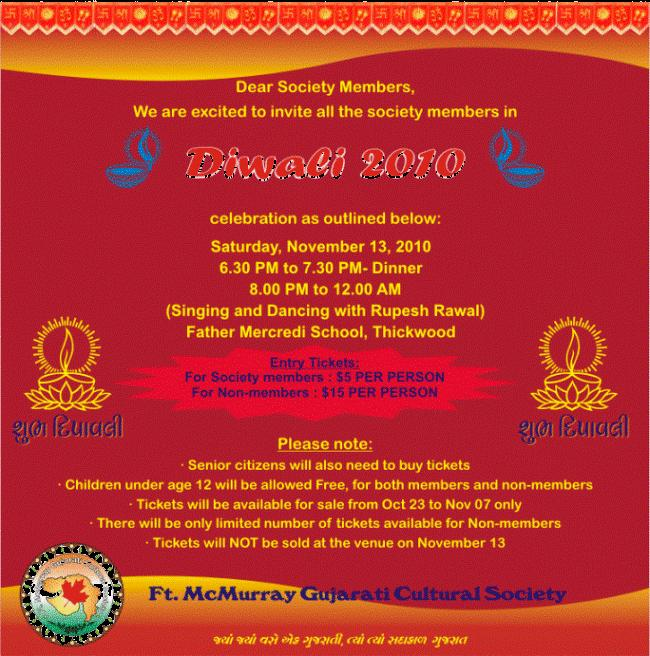 Diwali-invitations