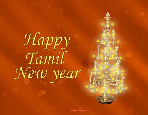 Tamil new year wishes in tamil 365greetings tamil new year wishes messages and greetings m4hsunfo
