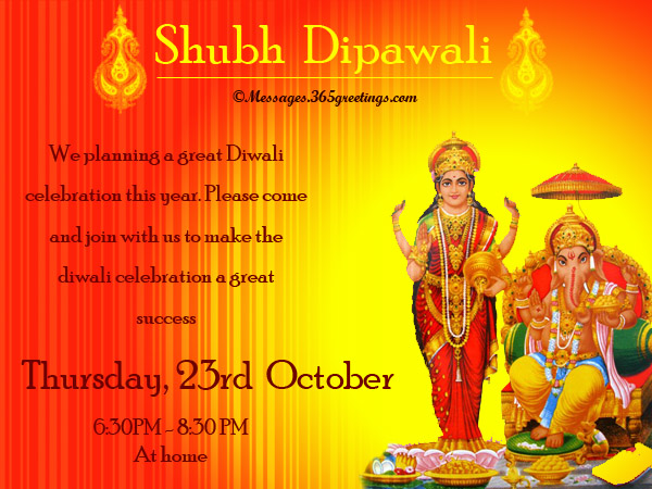 puja invitation wordings