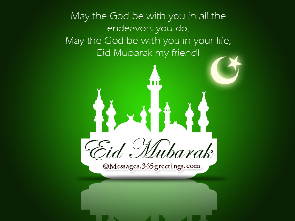 Eid mubarak wishes greetings and eid messages 365greetings eid mubarak messages for friends m4hsunfo