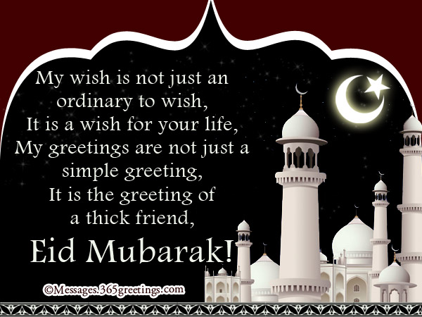 Eid mubarak wishes greetings and eid messages 365greetings eid mubarak messages m4hsunfo