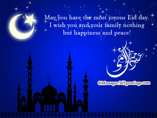 Happy Eid Wishes Messages and Eid Greetings - Messages, Greetings ...