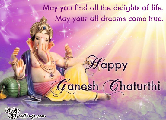 ganesh chaturthi greetings - photo #16