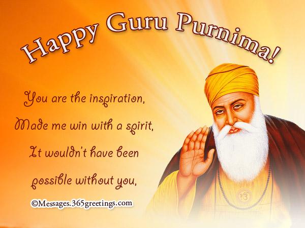 guru-purnima-messages
