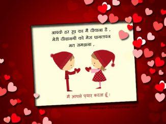 Hindi Archives 365greetings Com