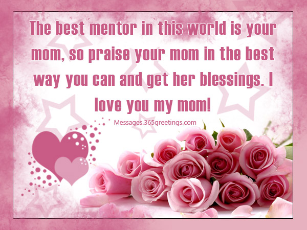 i love you mom messages and wordings