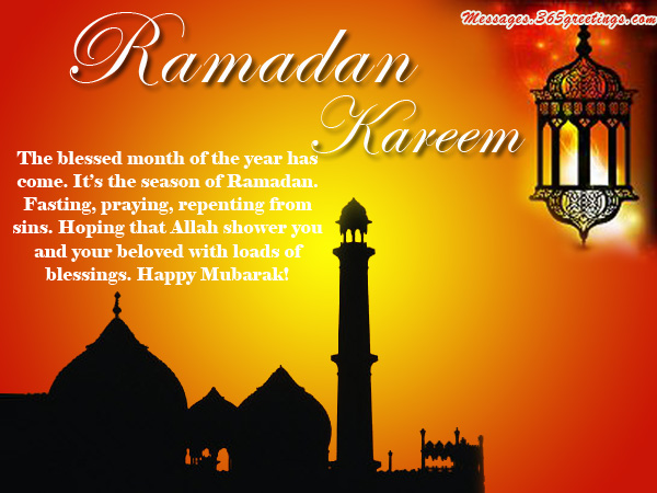Ramadan mubarak wishes messages and ramadan greetings ramadan kareem m4hsunfo