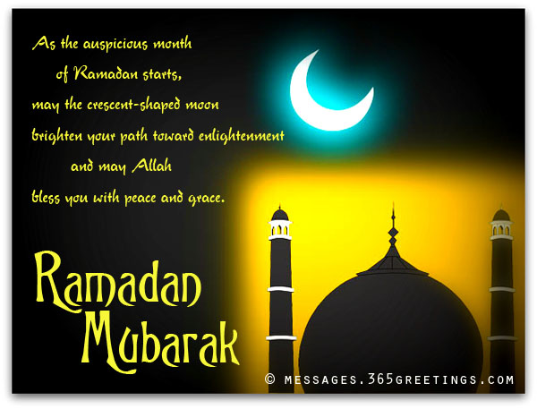 Image result for ramzan mubarak friend