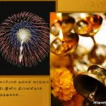 tamil-diwali-sms