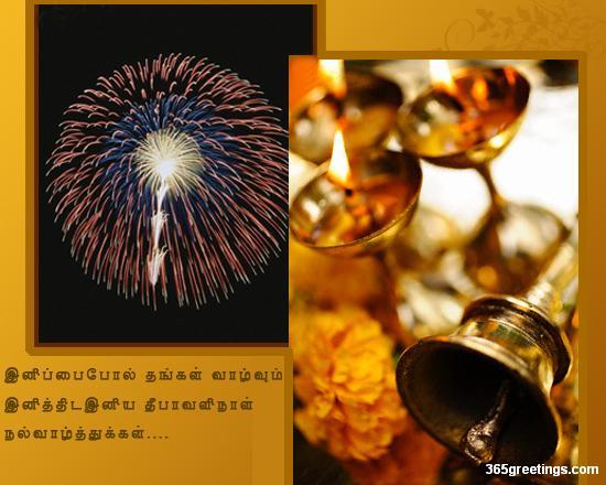 Diwali messages in tamil 365greetings diwali sms in tamil m4hsunfo