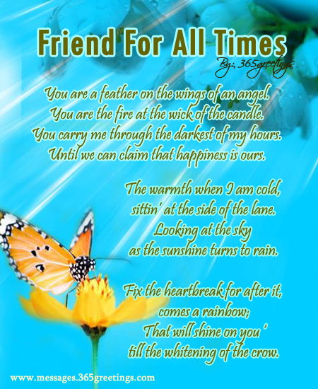friendship poems 1