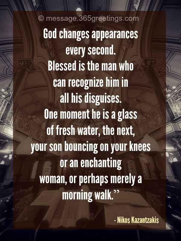inspiring-god-quotes-and-sayings
