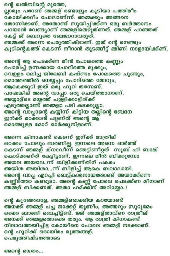 malayalam love letters for him choice image - letter examples ideas