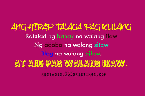 Tagalog Love Quotes for Him - 365greetings.com