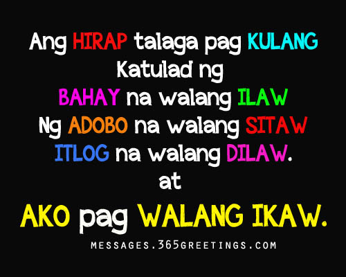 Tagalog Love Quotes for Girlfriend, Sweet tagalog love quotes for her