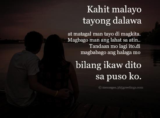 Kung wala kang dating quotes
