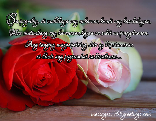 I Love You Quotes For Her Tagalog : Love Quotes For Him Tagalog Version