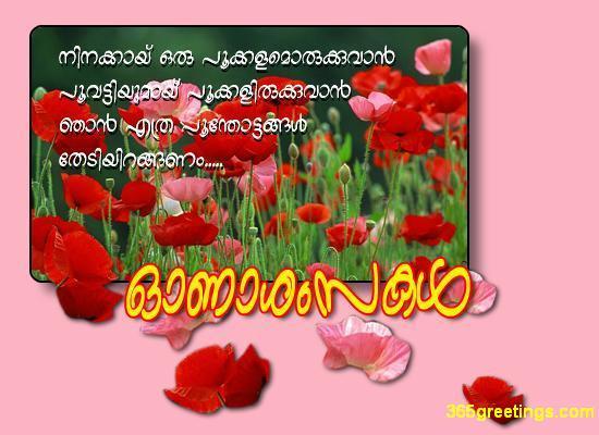 Index of wp contentuploads201208 onam malayalam 110x110g m4hsunfo
