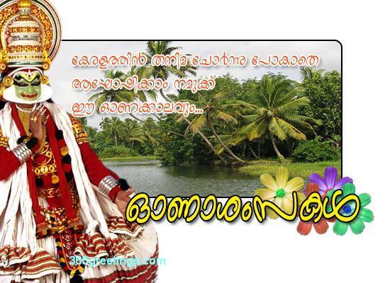 Onam-malayalam