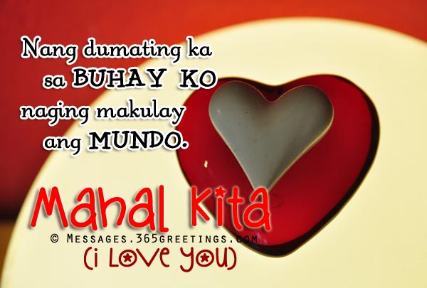 Tagalog archives 365greetings i love you in tagalog m4hsunfo Gallery