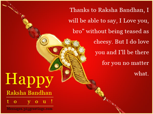 rakhi-messages