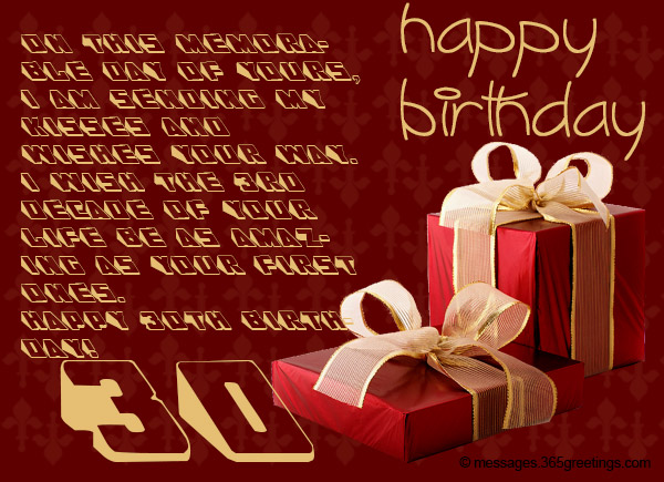 30th Birthday Wishes and Messages Messages Greetings and Wishes – What to Write in a 30th Birthday Card