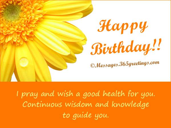 Religious birthday greetings 365greetings religious birthday greetings m4hsunfo