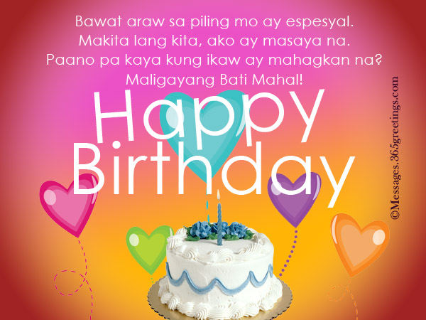 tagalog birthday messages for mother