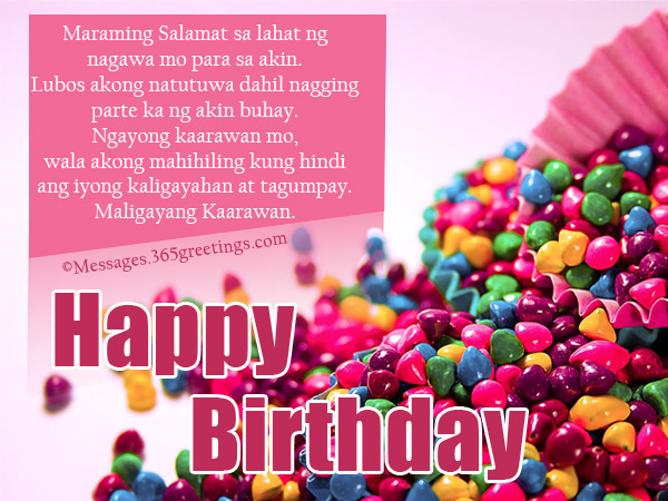 TAGALOG Archives - 365greetings.com