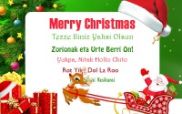 merry-christmas-messages-in-different-languages