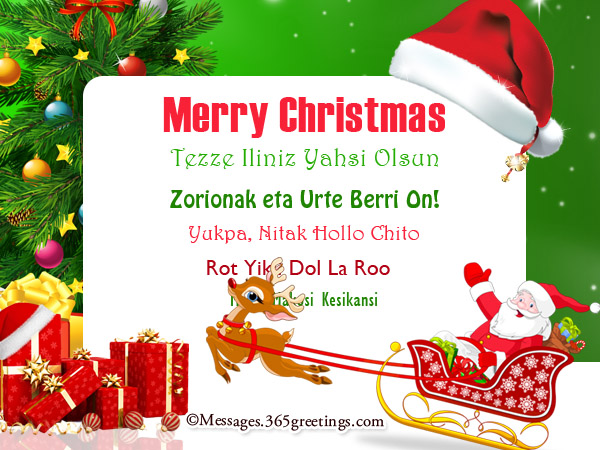 merry christmas messages in different languages - Merry Christmas In Greek Language