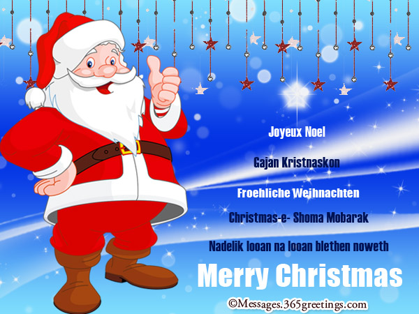 merry christmas wishes in different languages - Merry Christmas In Greek Language
