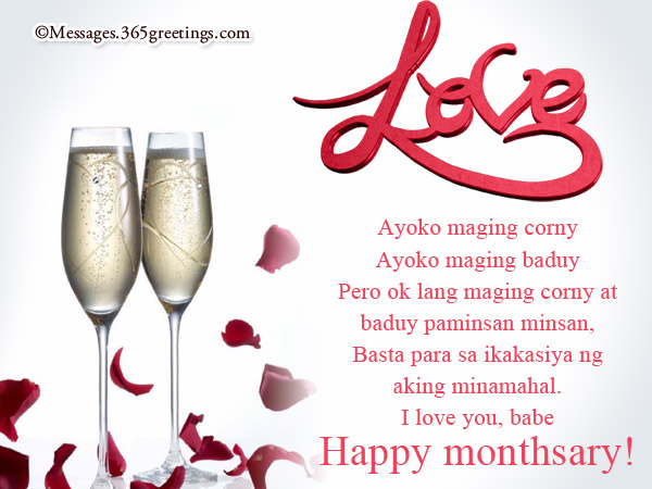 anniversary messages for boyfriend tagalog tagalog anniversary messages 365greetings 13751