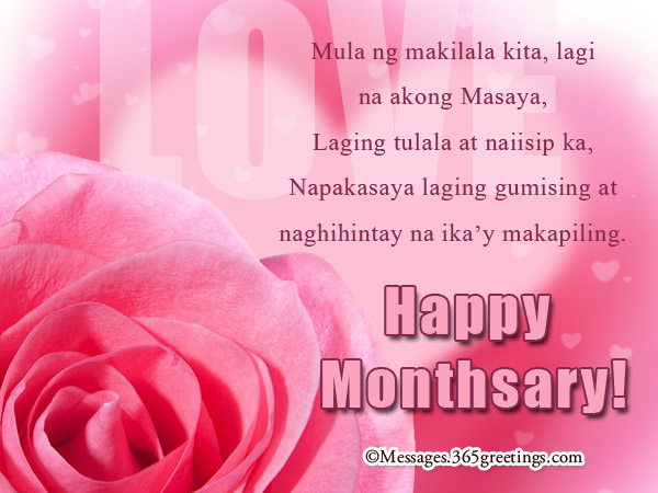 Happy 4th Monthsary Message Tumblr Happy Monthsary Message