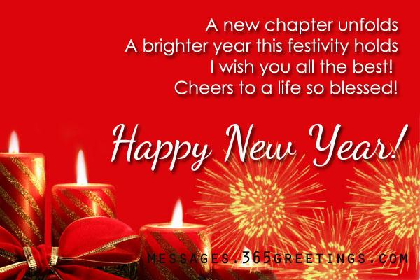 New year wishes messages and new year greetings 365greetings new year card wishes m4hsunfo