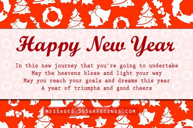 new year greetings messages