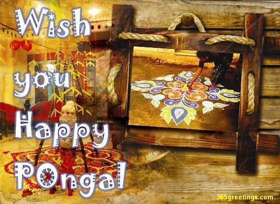 pongal-wishes