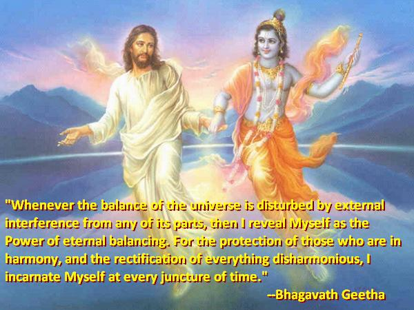 Bhagavad Gita Quotes Messages, Greetings and Wishes ...