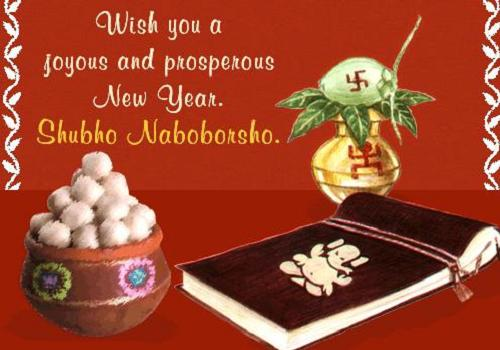 Bengali new year wishes subho naboborsho messages and greetings bengali m4hsunfo