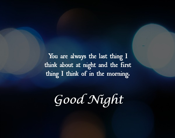 Cute Goodnight Texts – Top 30 Cute Goodnight Texts and Images