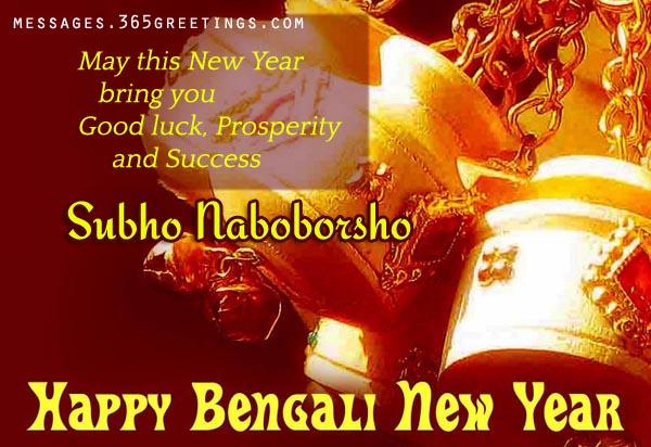 Happy Bengali New Year... | 4356169 | Jodha Akbar Forum