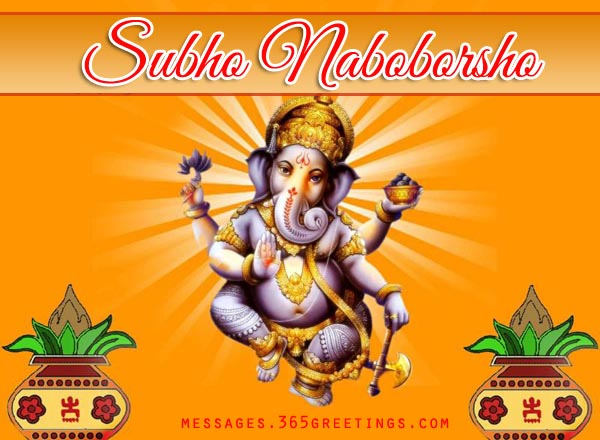 Bengali new year wishes subho naboborsho messages and greetings subho naboborsho greetings m4hsunfo