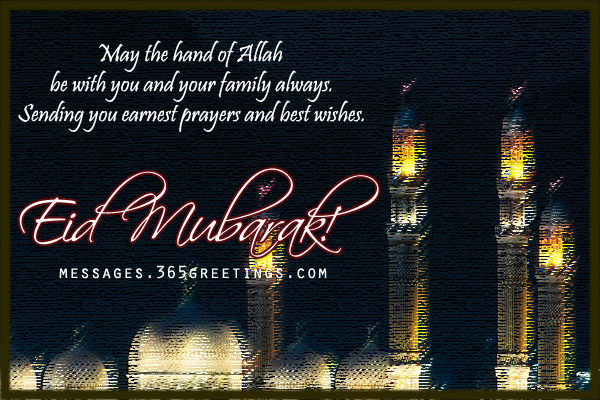 Eid mubarak wishes greetings and eid messages 365greetings eid mubarak messages happy eid mubarak in english m4hsunfo