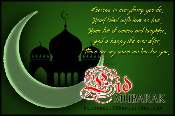 Eid mubarak wishes greetings and eid messages 365greetings eid mubarak m4hsunfo Images
