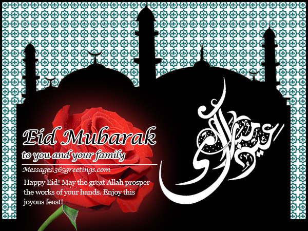 eid-mubarak-greetings