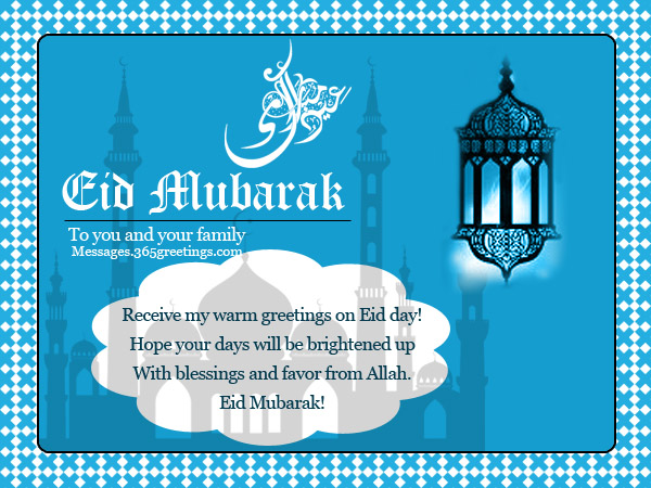 Eid mubarak wishes greetings and eid messages 365greetings eid mubarak greetings m4hsunfo