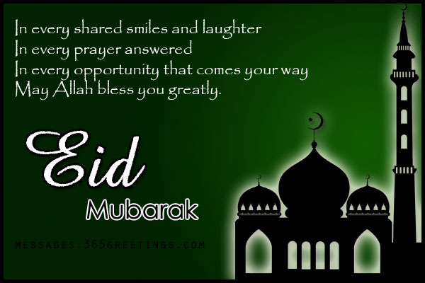 Eid mubarak wishes greetings and eid messages 365greetings eid wishes m4hsunfo