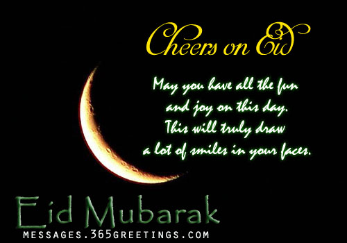 Eid Mubarak Greeting Quotes: Eid Mubarak Wishes, Greetings And Eid Messages