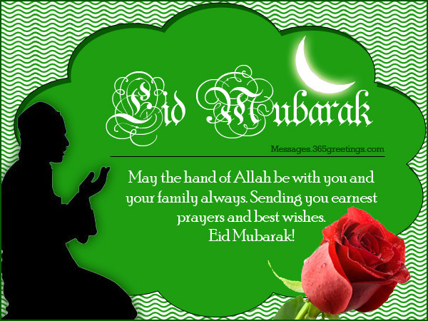 eid-wishes